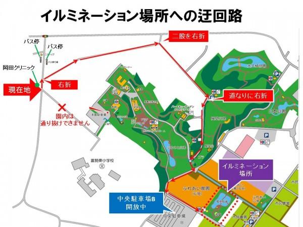 イルミネーション場所への迂回地図