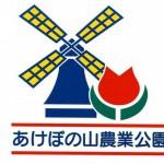 【12/11(金)】さくら山トイレ周辺 工事のお知らせ